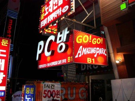 PC Bang Sign