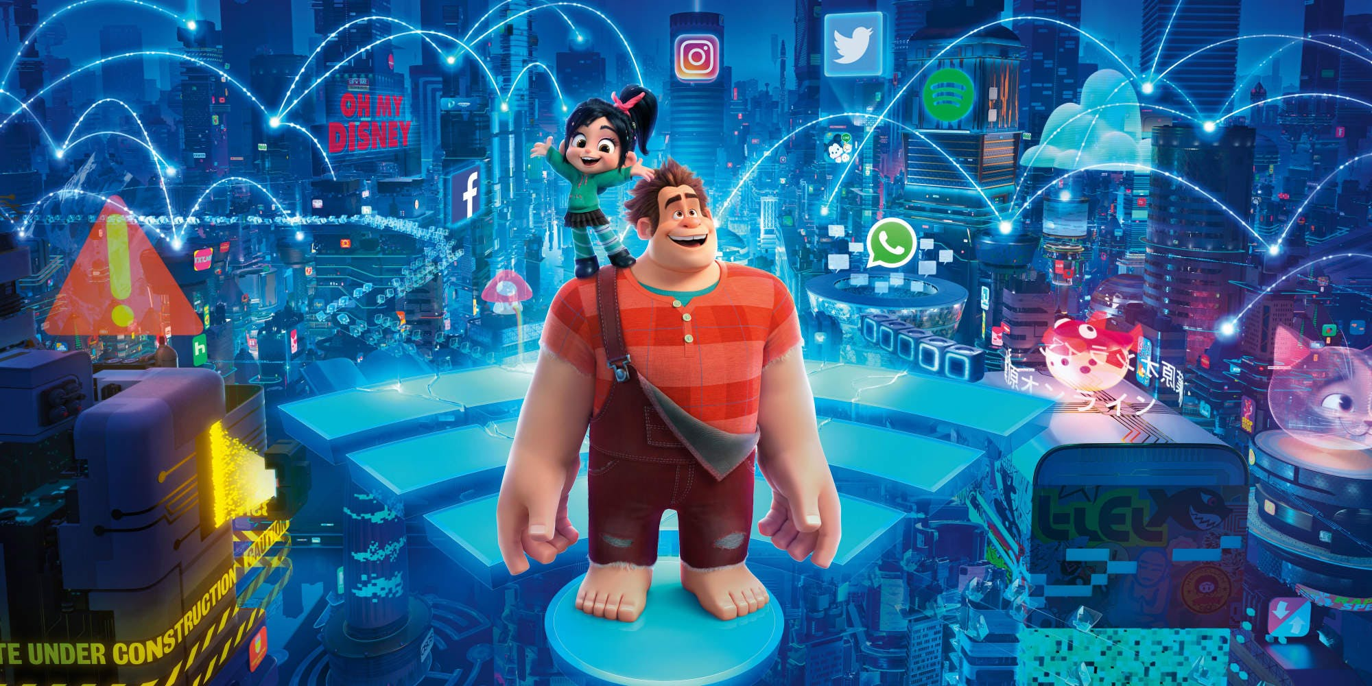 Ralph breaks the internet Fortnite