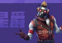 Fortnite Star-Lord Marvel Skin