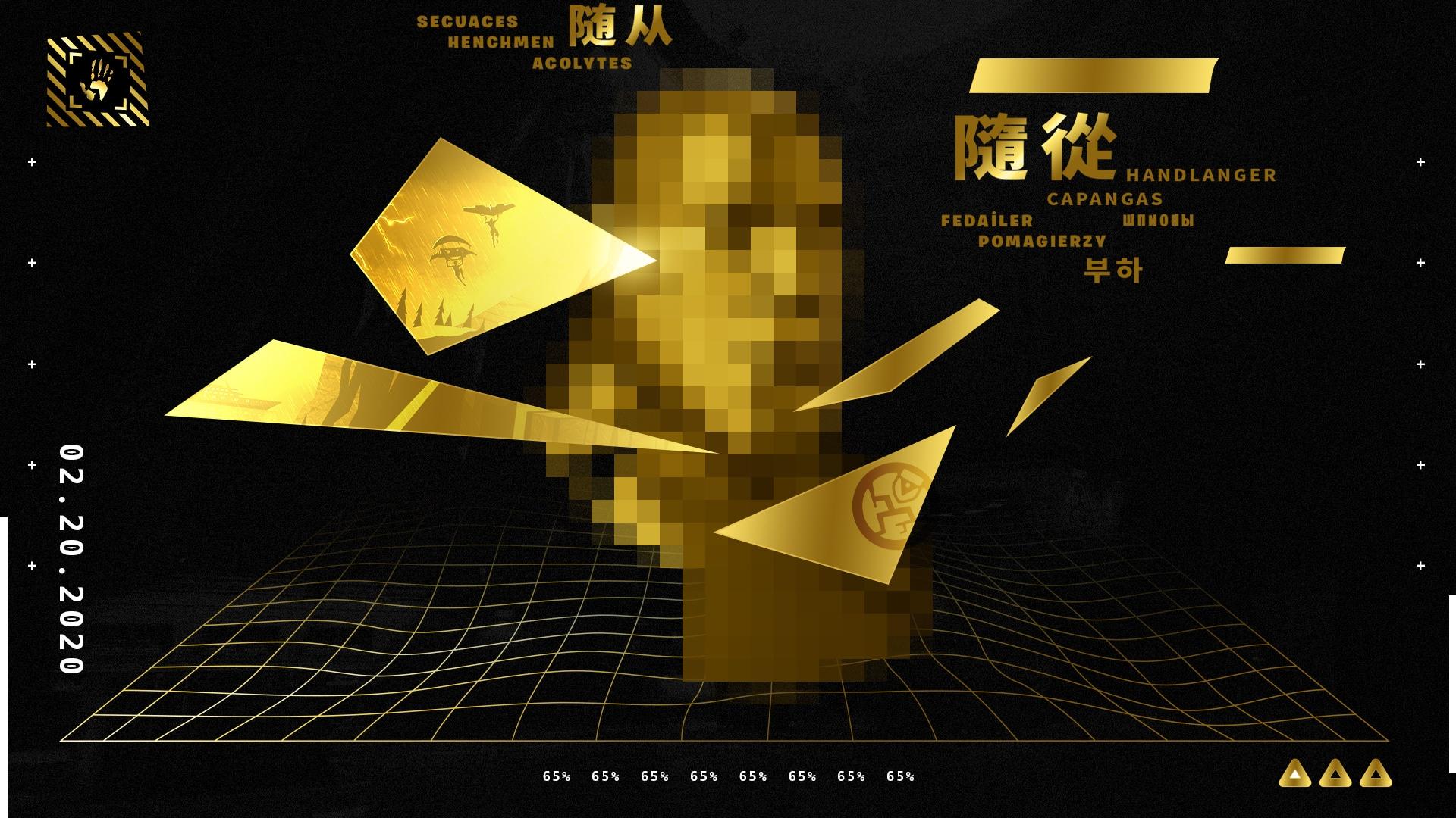Fortnite Chapter 2 Season 2 Teaser 3 Image Revealed - Ship, Pyramid and More - Fortnite Insider